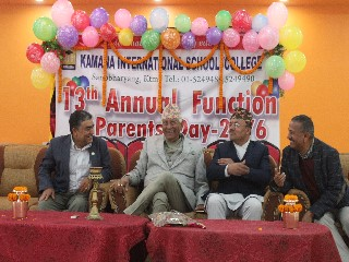 13th Annual Function